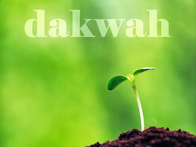 PENGERTIAN, LANDASAN HUKUM, TUJUAN DAN UNSUR DAKWAH ISLAMIYAH