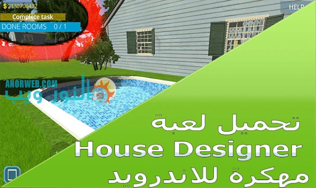 تحميل لعبة House Designer مهكرة للاندرويد