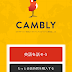 camblyという格安オンライン英会話(録画機能、チャット機能付き)が画期的だった件