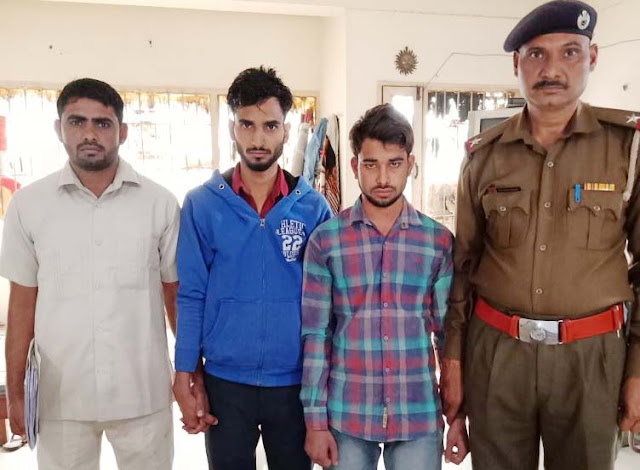 Crime Branch Central arrested two accused of chain snatching