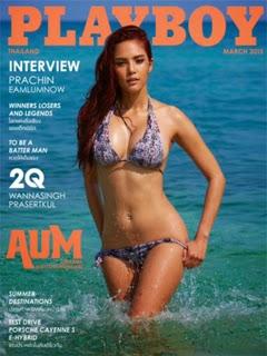 Revista Playboy Tailandia-Marzo 2015 PDF Digital