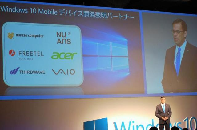 WinPhone Data Transfer: Can Win10 Phone Rise After Another ...