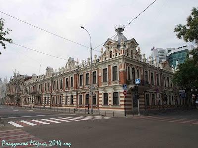 Краснодар фото музей