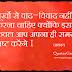 Chanakya Anmol Vachan in Hindi, Whatsapp Status Photos
