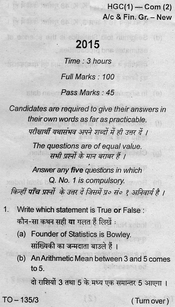 1 question paper