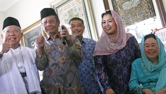 Erick Thohir, Mahfud MD, Yenny Wahid Hingga Yusril Masuk Bursa Calon Menteri Jokowi-Ma'ruf