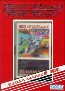 (Review OldSchool Digger) Transbot/ Nuclear Creature (Master System) Transbot1