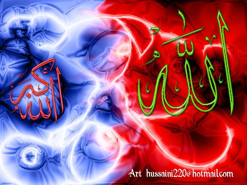 Allah Colorful Wallpapers 3D 3 3