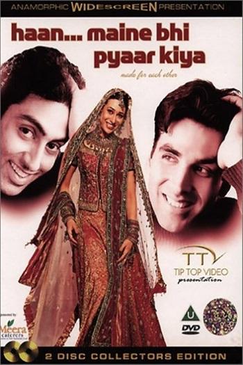 Haan Maine Bhi Pyaar Kiya 2002 Hindi Movie Download