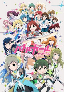 Battle Girl High School Todos os Episódios Online, Battle Girl High School Online, Assistir Battle Girl High School, Battle Girl High School Download, Battle Girl High School Anime Online, Battle Girl High School Anime, Battle Girl High School Online, Todos os Episódios de Battle Girl High School, Battle Girl High School Todos os Episódios Online, Battle Girl High School Primeira Temporada, Animes Onlines, Baixar, Download, Dublado, Grátis, Epi