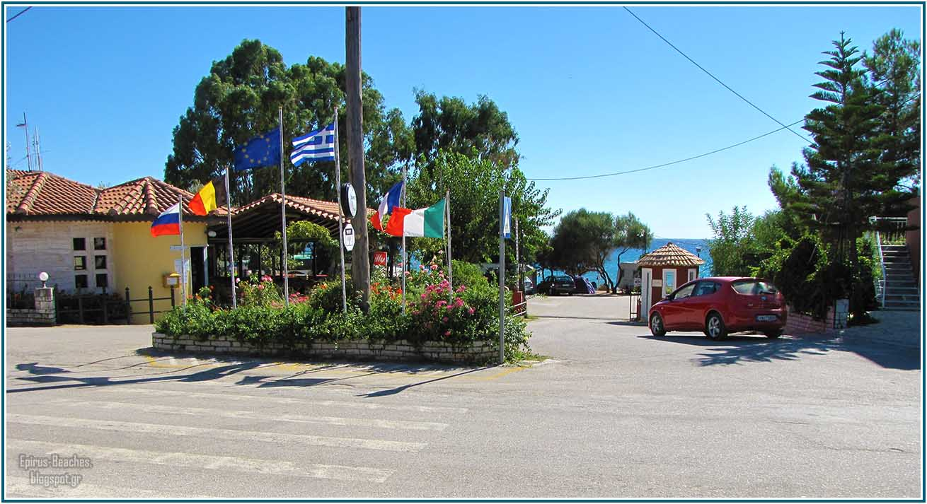 Camping-Akrogiali