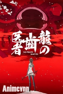 Ryuu no Haisha - The Dragon Dentist 2017 Poster