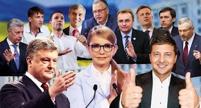 На участь в президентських виборах подали документи понад 70 кандидатів