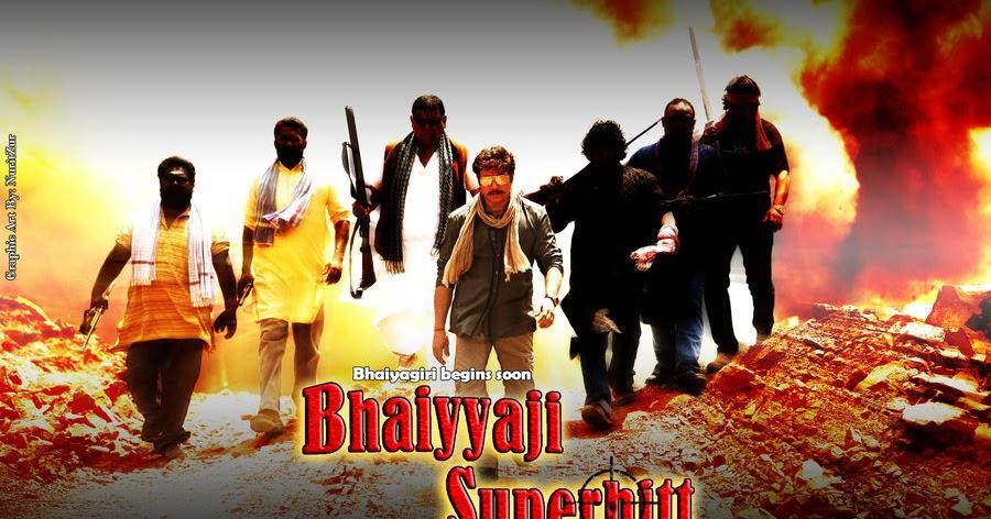 Bhaiyyaji Superhitt 2017 Movie Full Star Cast, Story -2374
