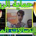 كيفية حماية راوتر اتصالات المغرب الجديد و إغلاق كل الثغرات