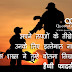 Father's Day Inspiring Hindi Wishes, Quotes, Whatsapp Status Photos