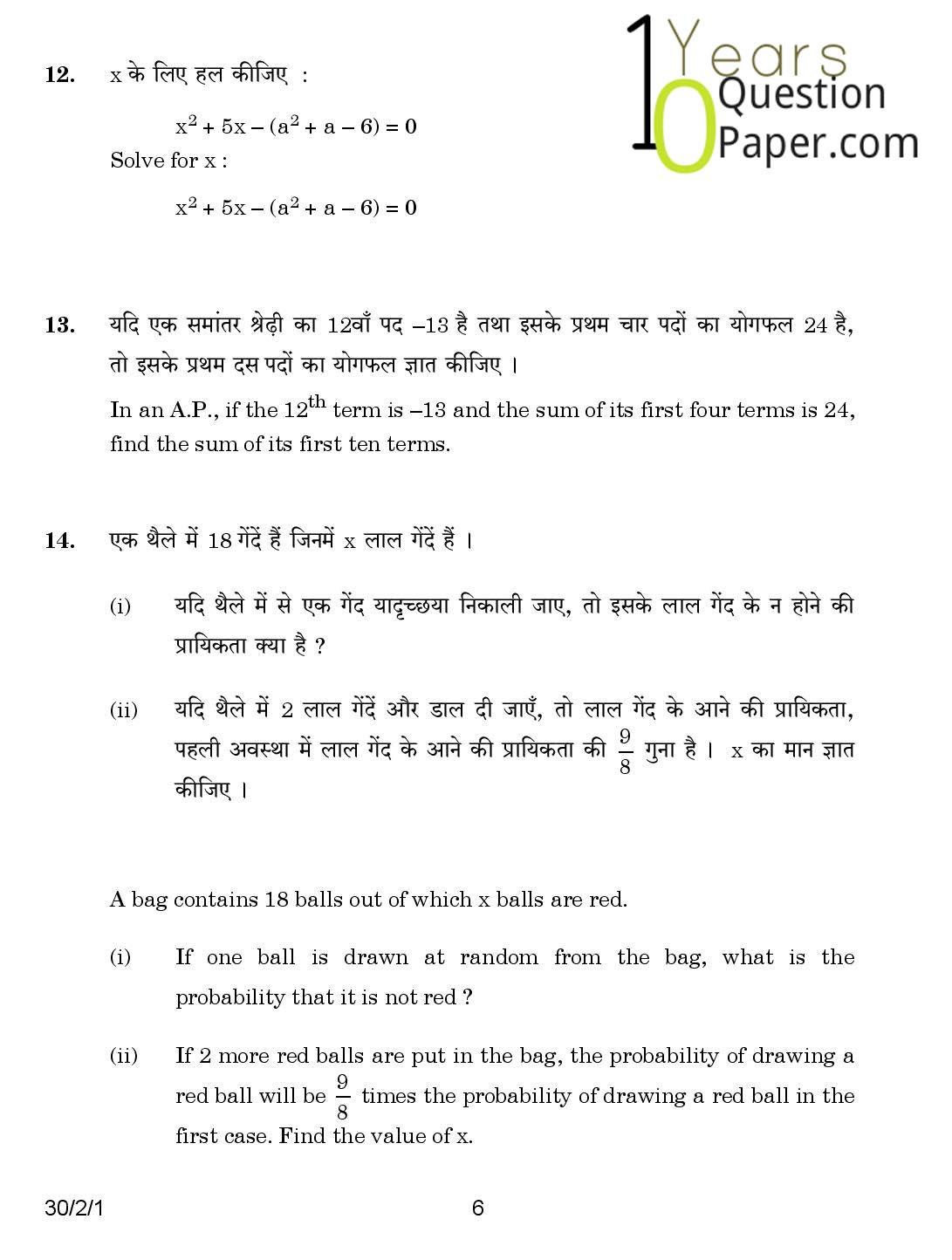 Samacheer kalvi 7th books pdf