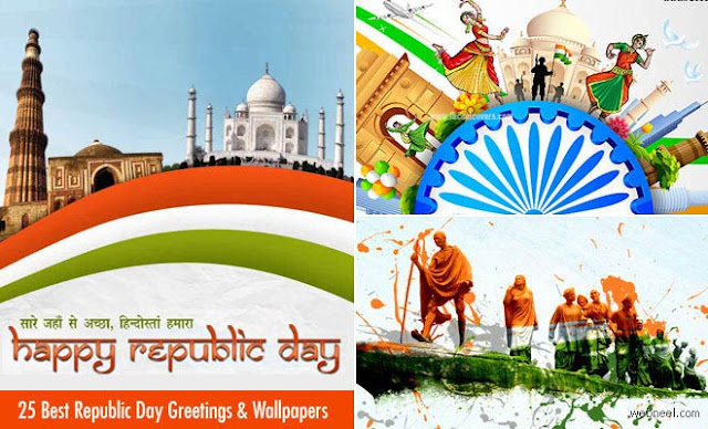 26 January essay in Kannada