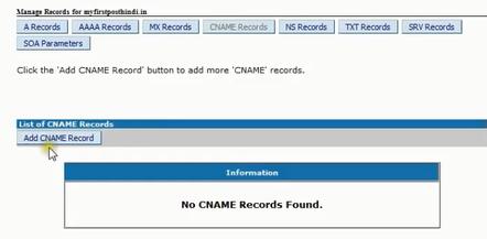 CNAME Record bigrock