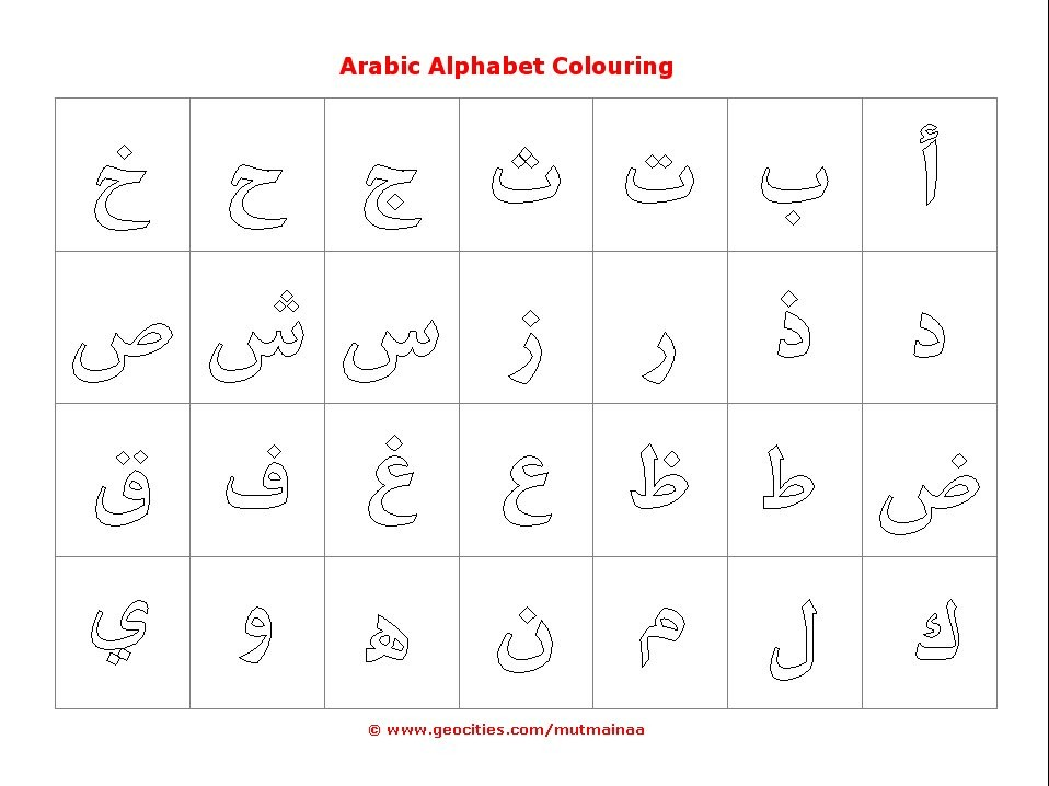 Satisfactory image with arabic alphabet printable