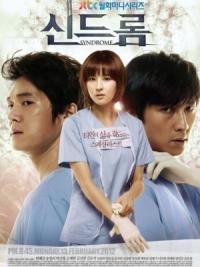 Phim Bàn Tay Sinh Tử-Syndrome (2013) Full HD