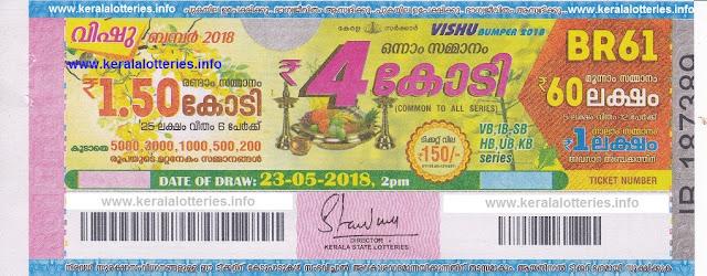 Kerala Lottery Vishu Bumper-2018 BR-61