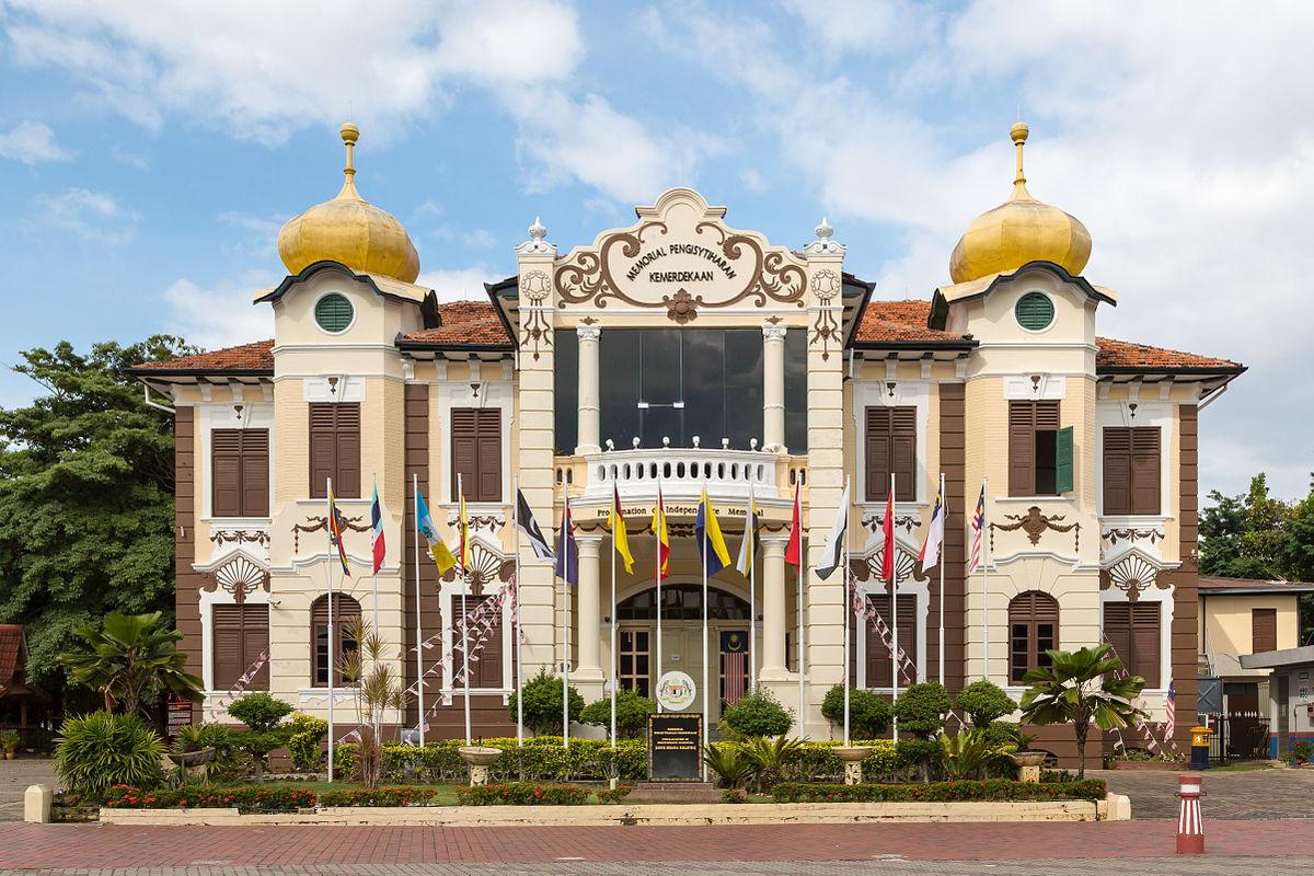 Memorial Pengisytiharan Kemerdekaan di Bandar Hilir Melaka - Cuti-cuti di Melaka