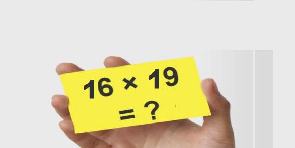 طريقة ضرب الاعداد من 11 الى 19 بكل سهولة