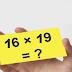 أسهل طريقة لضرب الاعداد من 11 الى 19 بدون آلة حاسبة