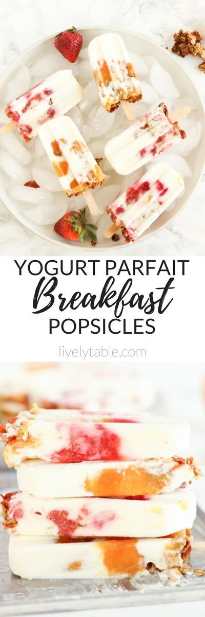YOGURT PARFAIT BREAKFAST POPS