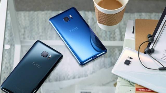HTC-U-Ultra-624x351.jpg