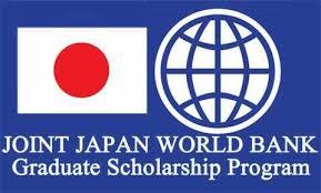 Gemeinsames Stipendium für Japan und die Weltbank