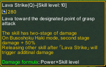 Dream One Piece 4.2 Lava Strike detail
