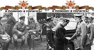 2 оккупанта ранены на Донбассе за сутки, - разведка - Цензор.НЕТ 5151