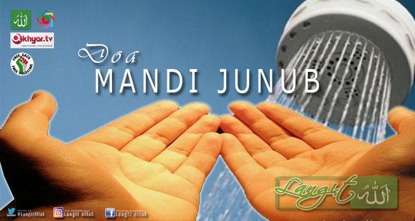 Doa Mandi Junub - Jangan Sampai Antum Tak Tahu (langitallah.com)