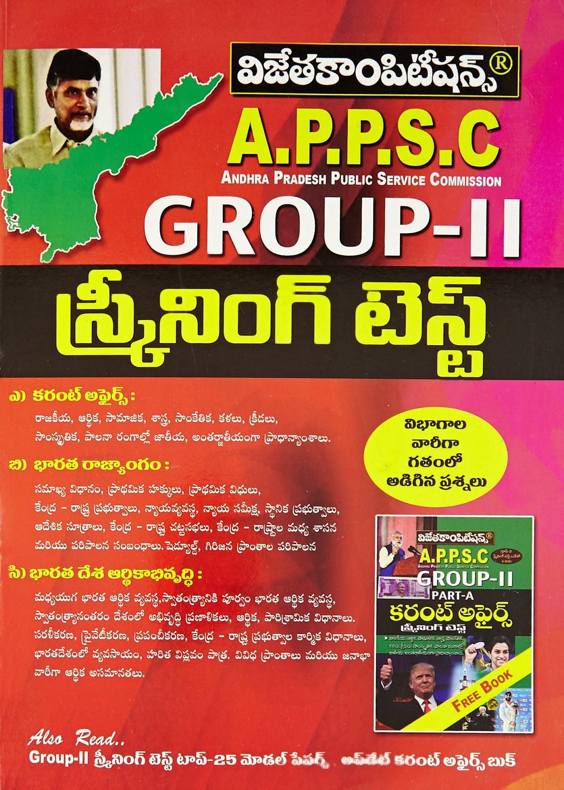 Vijetha Publications General Studies Pdf
