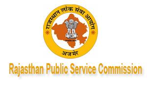 Rajasthan PSC – RPSC Recruitment 2016