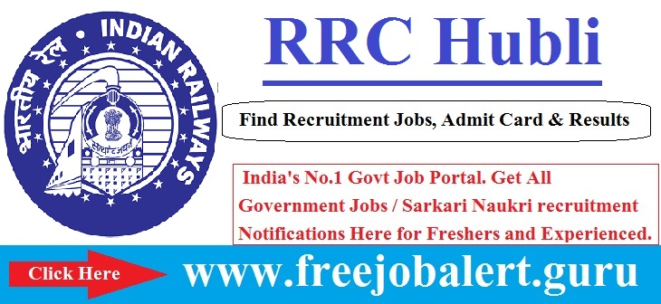 RRC Hubli Recruitment 2016-17   Posts 60   Ticket Examiner Posts RRC, Hubli, Ticket Examiner, RRC Hubli Recruitment 2016
