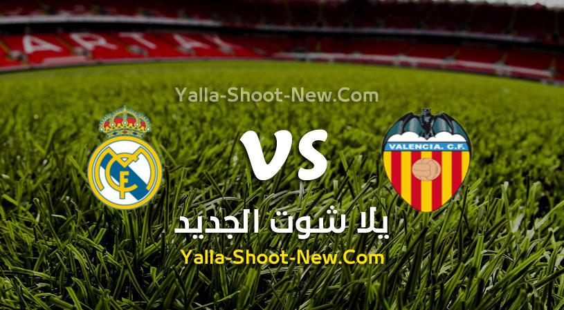 مباراة فالنسيا وريال مدريد