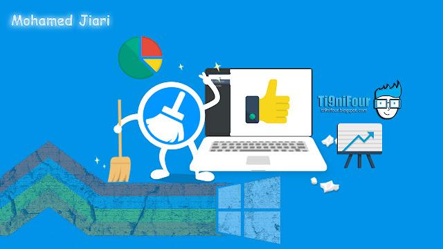 تحميل برنامج تنظيف الكمبيوتر وتسريعه Baidu PC Faster