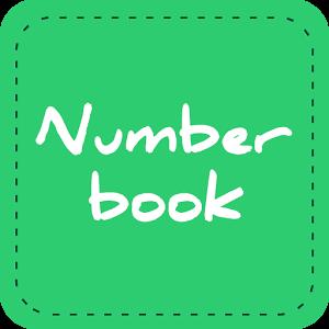 تطبيق Number Book مجانا
