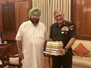 Captain Amrinder Singh Biography - कैप्टन  अमरिंदर सिंह की जीवनी