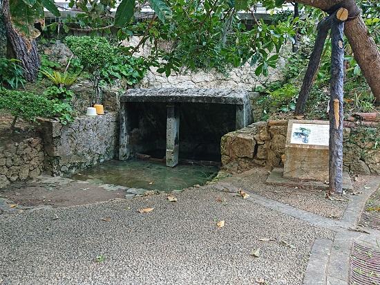 ヒージャーガー(樋川井泉)の写真