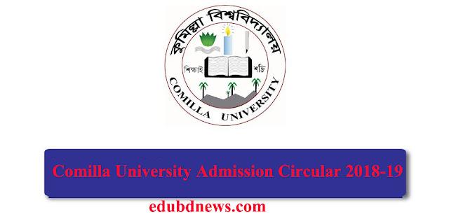 cou Comilla University Admission Circular  2018-19