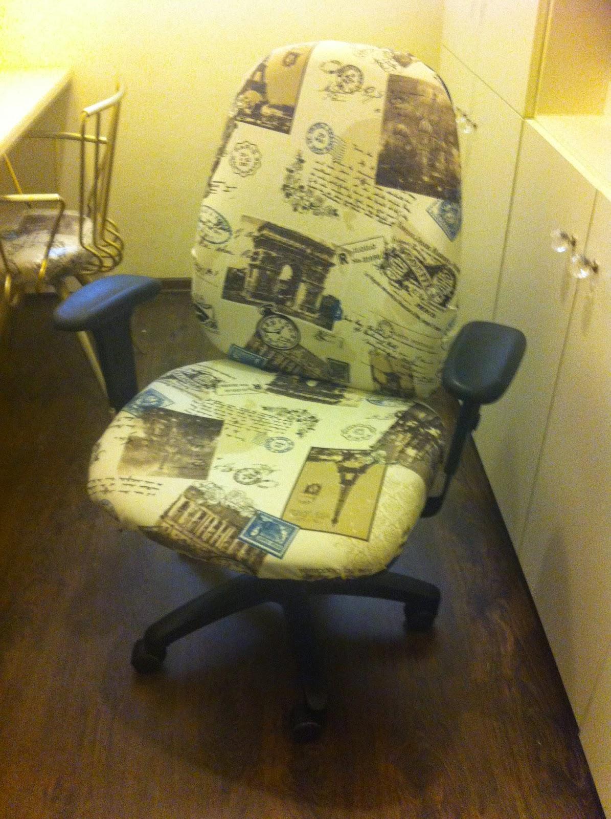 IMG 7076%5B1%5D - ריפוד כסא משרדי