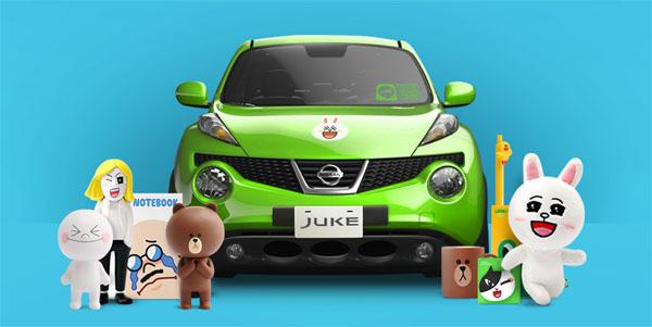 Berburu Hadiah Nissan Juke di LINE Lucky Chance, Mau?