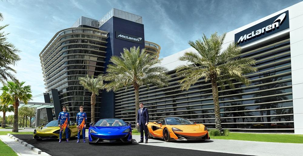 McLaren Bahrain Tower