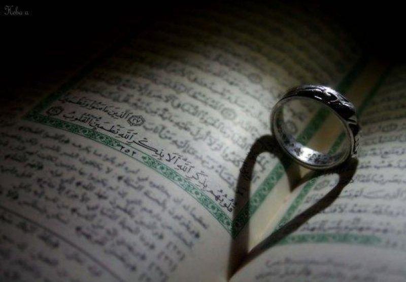 Resep Al Quran Untuk Hati Yang Tersakiti Gugel88com