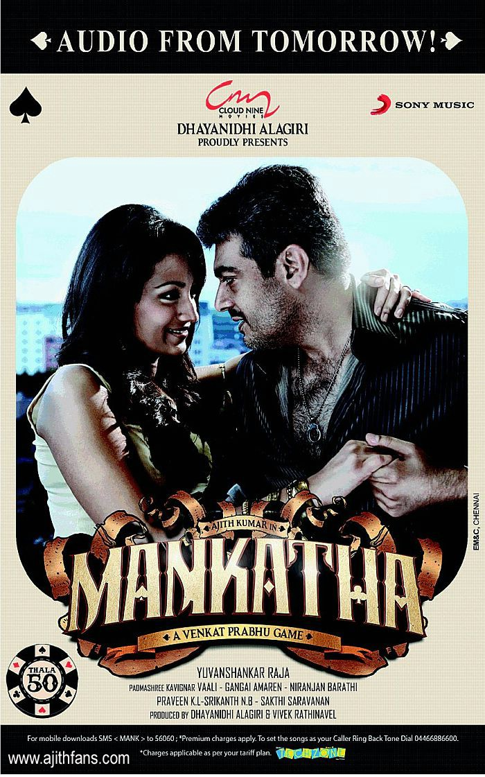 DOWNLOAD SPOT: Mankatha Mp3 Songs(all Songs) Free Download