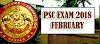 KERALA PSC CIVIL EXCISE OFFICER / WOMEN CIVIL EXCISE OFFICER- EXCISE DEPARTMENT - EXAMINATION-2018 FEBRUARY SOLVED QUESTION PAPER